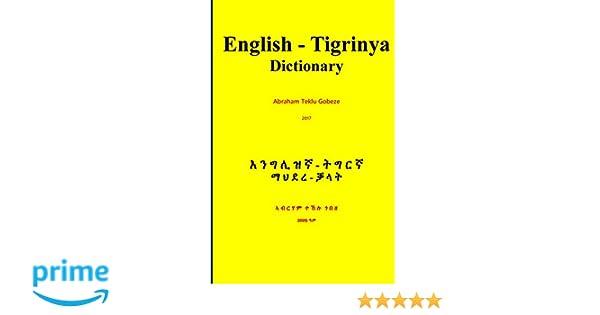 write tigrinya online