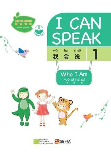 My Fun Chinese (MFC) I Can Speak Green Set 1 (English and Chinese Edition)