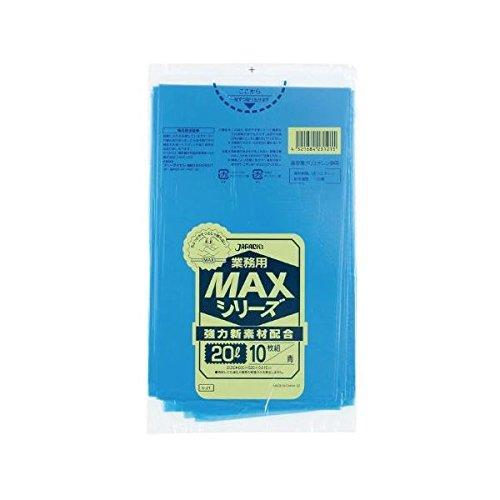 業務用MAX20L 10枚入015HD+LD青 S21 [(60袋×5ケース) 合計300袋セット] 38-324 B077Q519QV