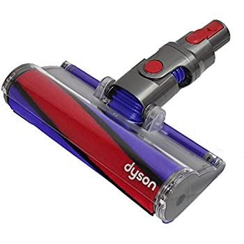 Amazon Com Dyson Dc35 Mini Motorized Tool Household