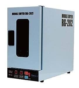 Horno Mobile Dryer RG-202