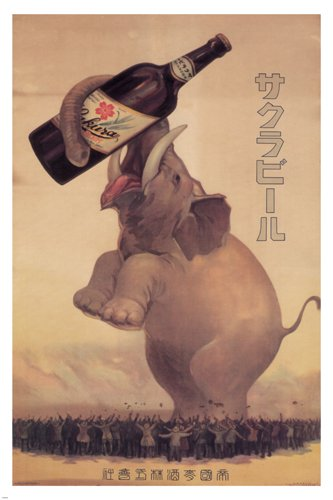 Sakura Beer VINTAGE AD POSTER Japan 1921 24X36 Rare Cool Collectors