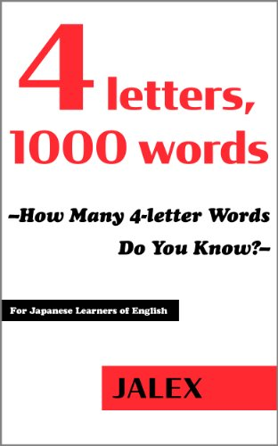 amazoncom 4 letters 1000 words how many 4 letter words do you know jalex word learning tool book 8 ebook jalex kindle store