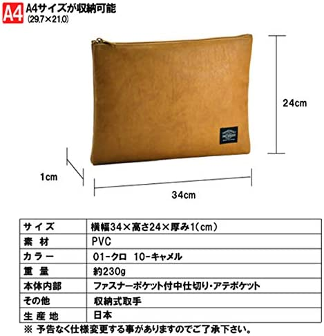 クラッチバッグ メンズ A4 34cm セカンドバッグ フォーマルバッグ 薄マチ 日本製 おしゃれ CWH191211-17