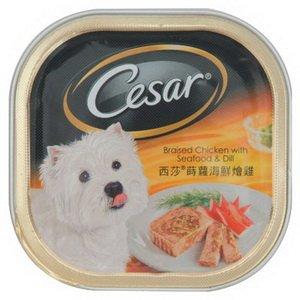 5 X Cesar Canine Cuisine 100 G Canned Dog Food Amazing of Thailand (Cesar Bulgogi and Vegetable)