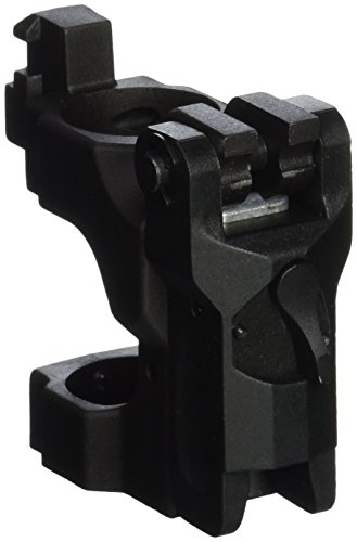 Umarex Walther Flip-Up Front Sight