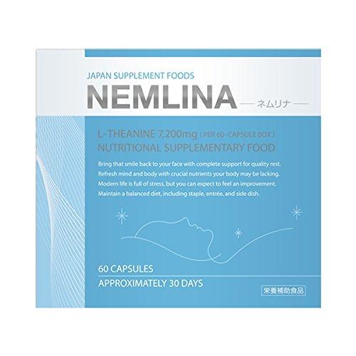 NEMLINA(ネムリナ) 1箱 60粒 B0741ZLRSC