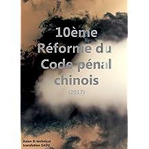 Code pénal chinois - 10ème réforme (2017) (Droit étranger t. 3) (French Edition)