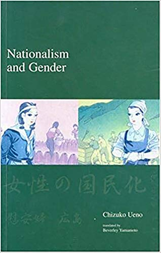 Japanese Society Series - Nationalism and Gender (Japanese Society Series)