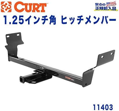 [CURT カート社製 正規代理店]Class1 ヒッチメンバー レシーバーサイズ 1.25インチ 牽引能力 約908kg クライスラー 200