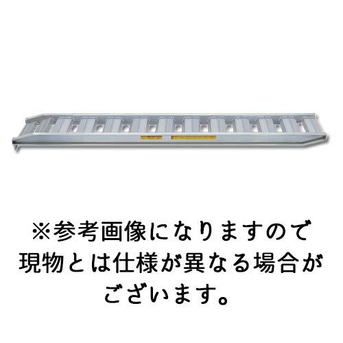 【日軽金アクト】PXブリッジ(アングルフックタイプ) 全長3000x有効幅450(mm) 最大積載4.0t/セット(2本) [PX40-300-45] B07HC3V1XJ