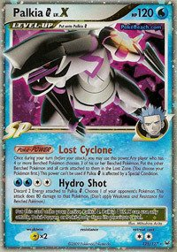 Pokemon - Palkia [G] LV.X (125) - Platinum - Holo (Best Pokemon Lv X Cards)