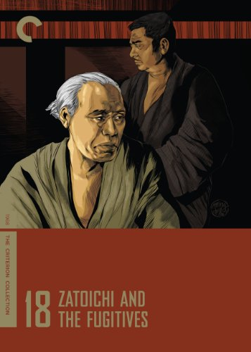 zatoichi-and-the-fugitives