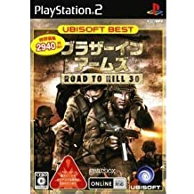 Brothers in Arms: Road to Hill 30 (Ubisoft Best) [Japan Import]