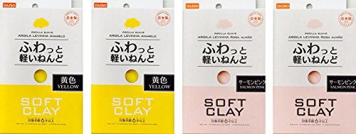 Yellow Soft Clay (2 Color x 2 Pack set, Soft Clay Value Set, Made in Japan (Yellow,Salmon Pink))