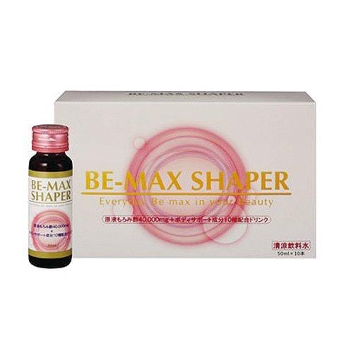 BE-MAX SHAPER ビーマックス シェーパー 50ml 10本入【2箱セット】 B01N6NRXBW
