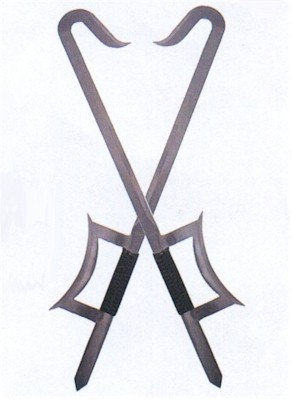 BladesUSA C-616S Hook Sword 33.25-Inch ()