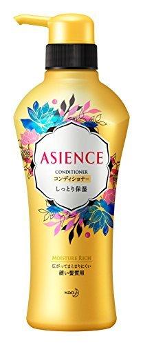 asience húmedo tipo Acondicionador Hidratante Cuerpo 450ml Japón