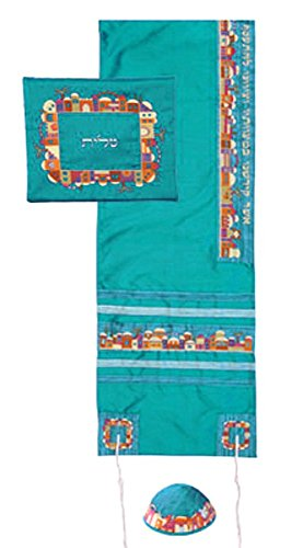 Yair Emanuel Embroidered Raw Silk Teal Jerusalem Tallit,Kippa & Bag Set by Yair Emanuel