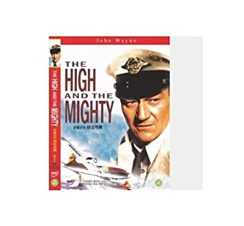 the high and the mighty 1954 film