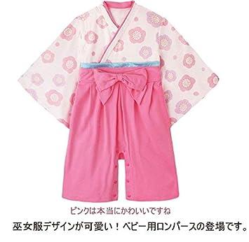 828a226af52ed SAKUTANE(JP)女の子 袴 ロンパース ベビー和服 浴衣 カバーオール 和風 端午の節句 ベビー