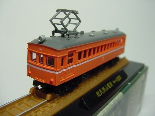 Railway Collection 2nd Sobu Nagareyama Railway Moha 105 (japan import)