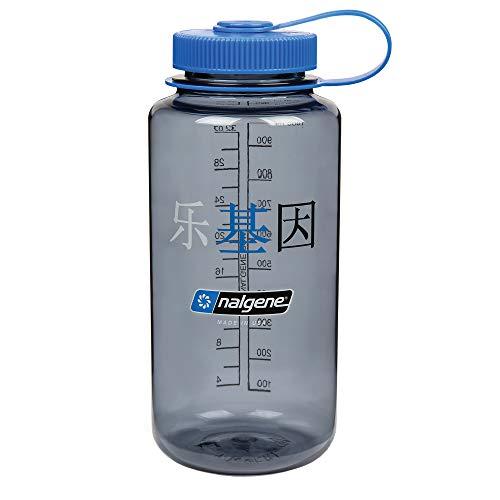 Nalgene Tritan Wide Mouth BPA-Free Water