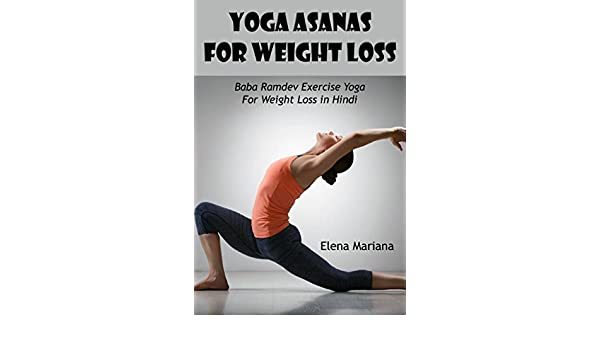 Yoga Asanas For Weight Loss Baba Ramdev Exercise In Hindi