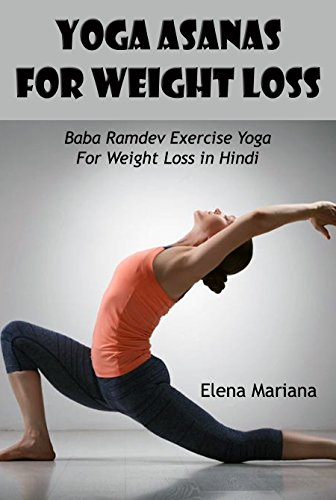 Yoga Asanas For Weight Loss: Baba Ramdev Exercise Yoga For Weight Loss in Hindi