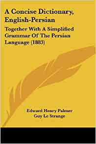 A concise dictionary english persian for Together dictionary