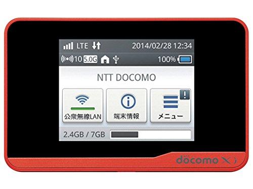 Wi-Fi STATION HW-01F(オレンジ)