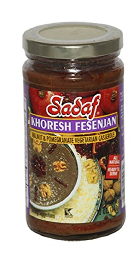 (Khoresh Fesenjan - Walnut & Pomegranate 12 oz)