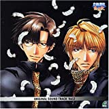 Saiyuki Soundtrack II