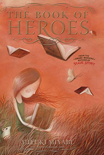 The Book of Heroes Hardcover – January 19, 2010