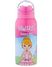 FAWARIS Happy Girl Perfume Spray for Girls - 75 ml