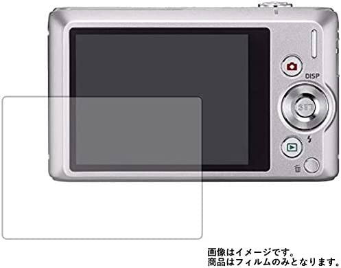 Casio EXILIM EX-ZS260 用 液晶保護フィルム 超撥水で水滴を弾く!すべすべタッチの抗菌タイプ