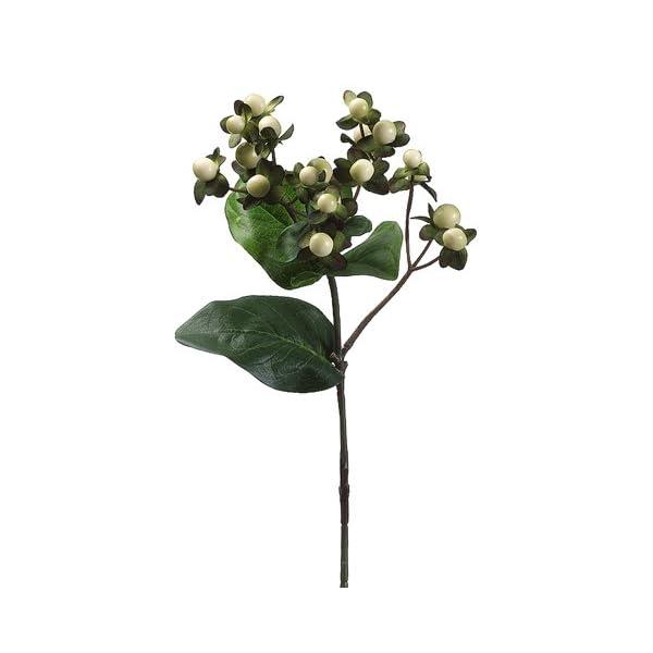 22.5″ Artificial Hypericum Berry Spray -Green/Cream (pack of 12)