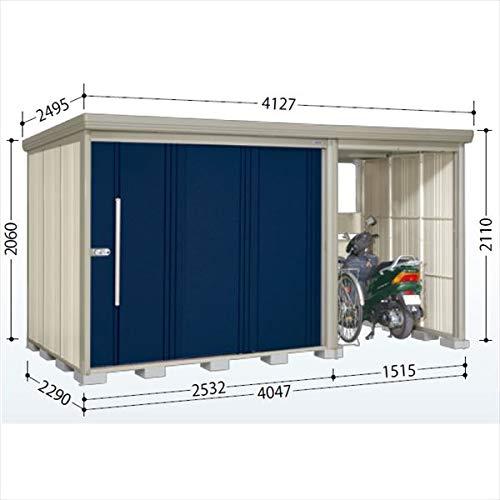タクボ物置 TP/ストックマンプラスアルファ TP-SZ4022 多雪型 結露減少屋根 『駐輪スペース付 屋外用 物置 自転車収納 におすすめ』 ディープブルー B07MV145SD