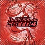 ダンスマニア SPEED(4)