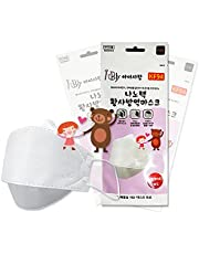 (50 Count) Nanotech KIDS KF94 Certified Face Safety Mask (Small/White), For Children, Individually Packaged, Made in South Korea