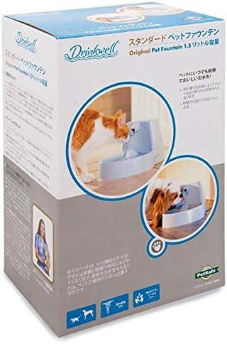 ペットにいつでも新鮮でおいしい水を PetSafe Japan ペットセーフ ドリンクウェル スタンダード ペットファウンテン 1.5リットル容量 自動給水器 FCB-REJP-18 〈簡易梱包