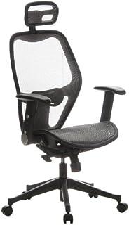 hjh OFFICE 653040 silla de oficina AIR-PORT tejido de malla gris plateado, apoyabrazos