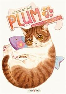 """Afficher """"Plum n° 5"""""""