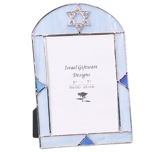 Blue Art Glass Star of David Bar Mitzvah Picture Frame ()
