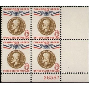 No. 1148 - 1960 8c Thomas G. Masaryk U. S. Postage Numbered Plate Block (4 Stamps)
