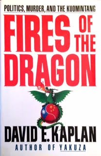 Fires of the Dragon