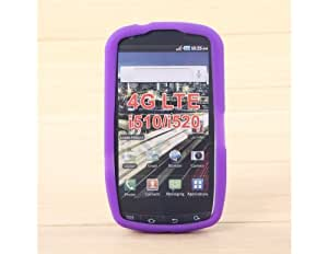 Silicone Protective Case Bumper for Samsung I510 (Purple) + Worldwide free shiping