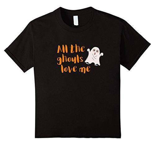 Kids All the Ghouls Love Me - Easy Halloween Shirt Boys or Men 4 Black