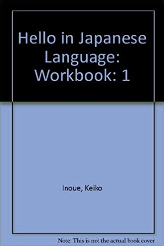 Buy hello in japanese 1 hello in japanese language series book buy hello in japanese 1 hello in japanese language series book online at low prices in india hello in japanese 1 hello in japanese language series m4hsunfo