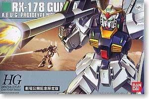 1/144 HGUC ガンダム RX-178 Mk.-II(エゥーゴ)エクストラフィニッシュ 劇場公開記念限定版 「劇場版 機動戦士 Zガンダム」の商品画像